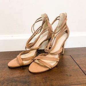 NWT Marc Fisher Nude Strappy Heels Size 7.5